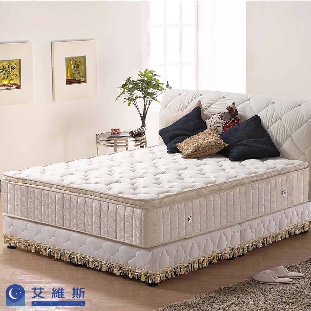 AVIS艾維斯 經典款三線加厚獨立筒床墊-單人3.5尺