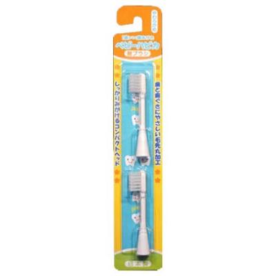 日本 AKACHAN 阿卡將 振動牙刷替換刷頭 (0~3歲)