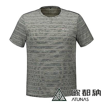 【ATUNAS 歐都納】男款防曬透氣吸濕排汗休閒短袖T恤A1-T1805M軍綠條