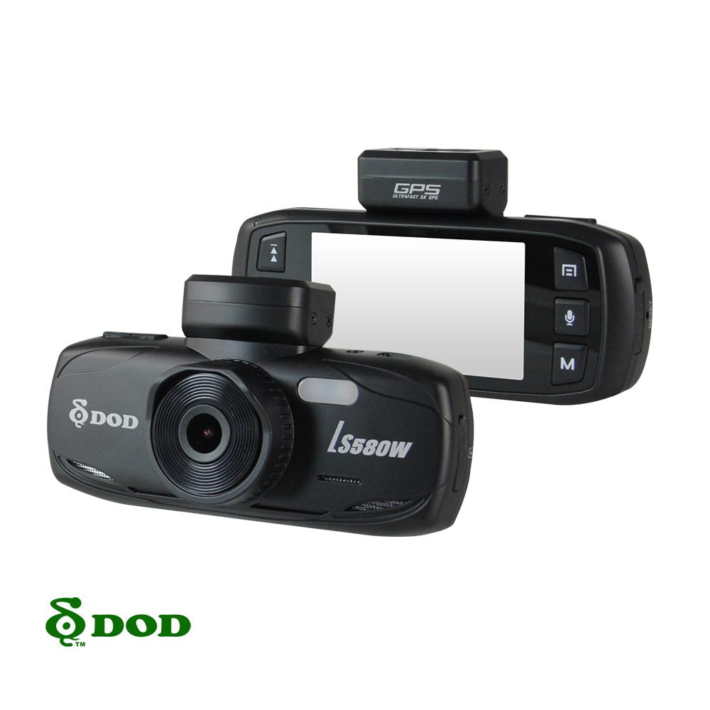 DOD LS580W 行車紀錄器 2018新款 SONY感光元件 行車記錄器-快