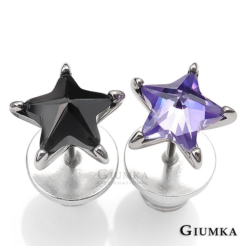 GIUMKA 夜空恆星 白鋼耳環 單邊單個-共4色