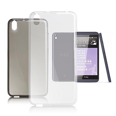 X mart HTC Desire 816 水晶TPU軟質保護套