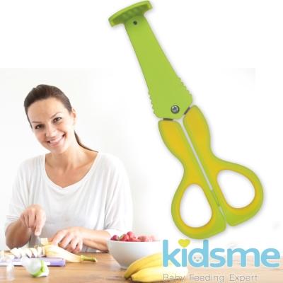 英國kidsme-三合一多功能食物剪(綠)-FH120194