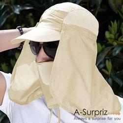 A-Surpriz 抗UV全罩機能護頸遮陽CAP(卡其)