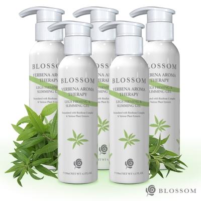 BLOSSOM 檸檬馬鞭草植萃曲線緊緻美腿凝霜(120ML/瓶)(第二代升級版)X5瓶組