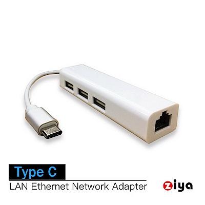 [ZIYA] USB TYPE-C USB 3孔 LAN 集線器與網路線 輕巧款
