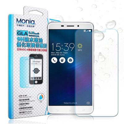 MONIA 華碩 ZenFone3 Laser ZC551KL 日本疏水疏油9H鋼化玻璃膜