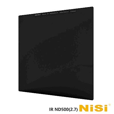 NiSi 耐司 IR ND500(2.7) 方型減光鏡 100x100mm-減9...