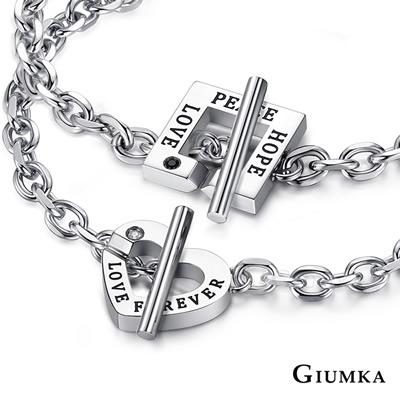 GIUMKA情侶刻字手鏈T字扣命中注定 情人節一對價格