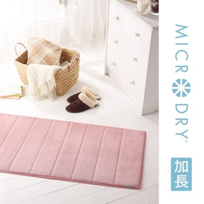 Microdry時尚地墊 舒適記憶綿浴墊 (粉玫瑰/ 加長型)