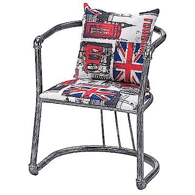 AS-塞西莉亞布面餐椅-49x45x70cm