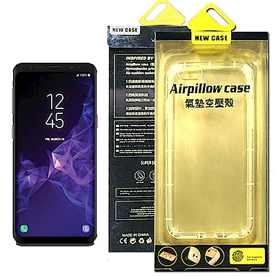 NEW CASE Samsung Galaxy S9 氣墊空壓殼