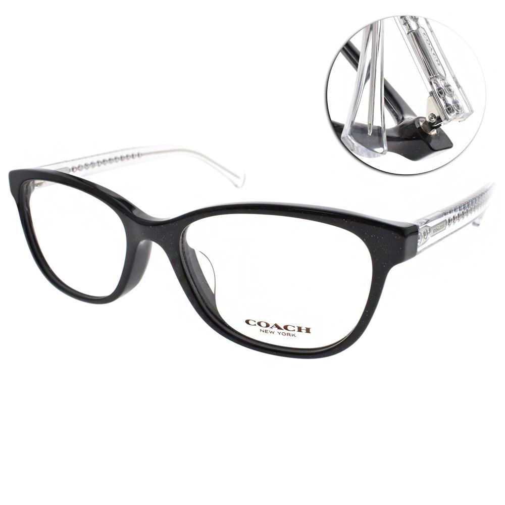 COACH眼鏡 透明鏡臂貓眼款/亮粉黑#CO6072F 5327