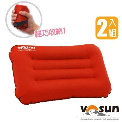 【VOSUN】超輕量拉扣式充氣枕頭(<b>2</b>入)_夕陽紅