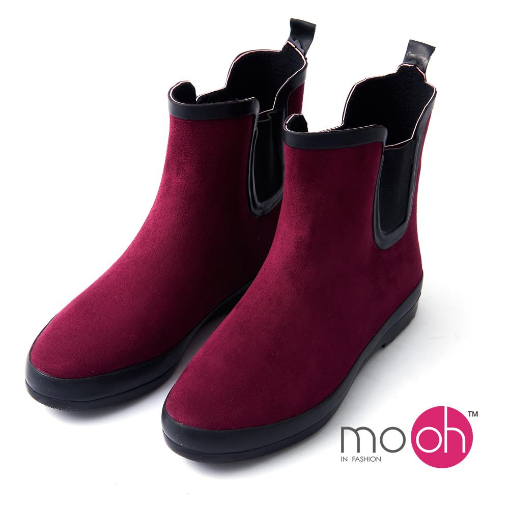 mo.oh 愛雨天-絨面鬆緊帶輕量化防水短筒雨鞋-酒紅色