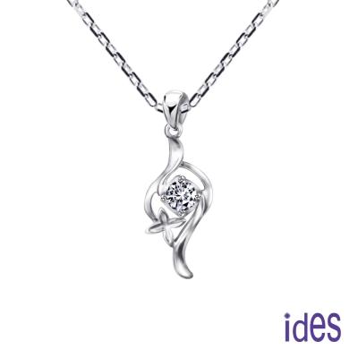 ides愛蒂思 精選設計款10分美鑽八心八箭車工鑽石項鍊/優雅幸運草