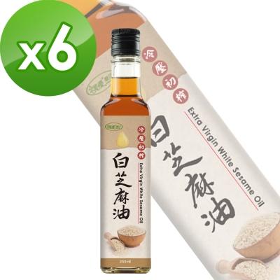 樸優樂活 冷壓初榨白芝麻油(250ml/瓶)X6件組