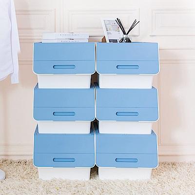 時尚屋 青木直取式藍色可疊收納箱-6入
