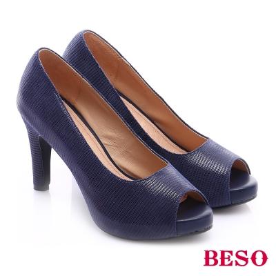 BESO-優雅極簡-素色經典魚口高跟鞋-藍