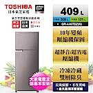 TOSHIBA東芝409公升雙門變頻冰箱 GR-A46TBZ(N)