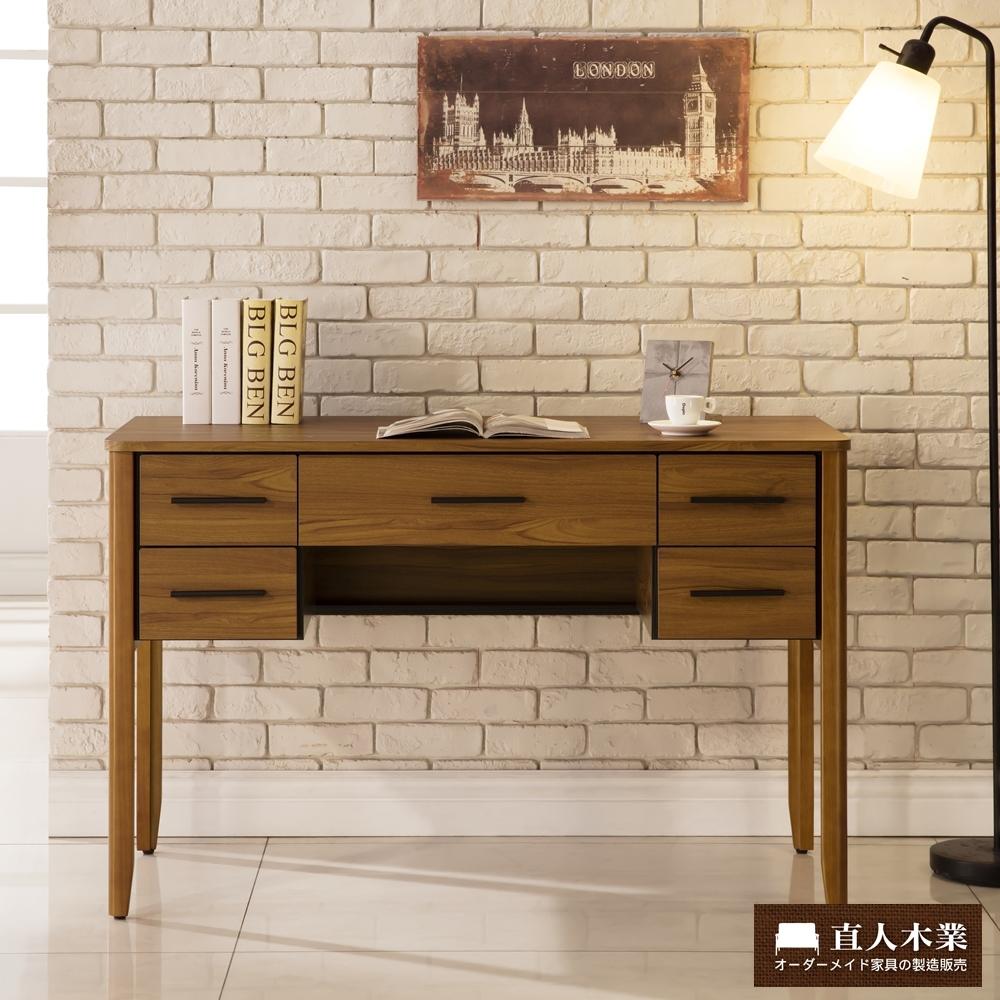 日本直人木業-ANDER柚木120CM書桌(120x54x77cm)