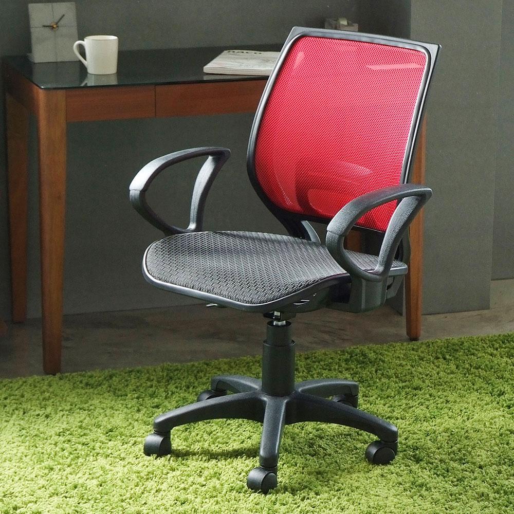 完美主義 人體工學D扶手全網布電腦椅/低背(6色)