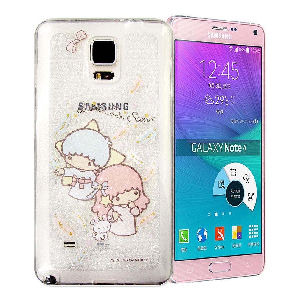 雙子星仙子KiKiLaLa Samsung Note 4 閃粉軟式手機殼(羽毛)