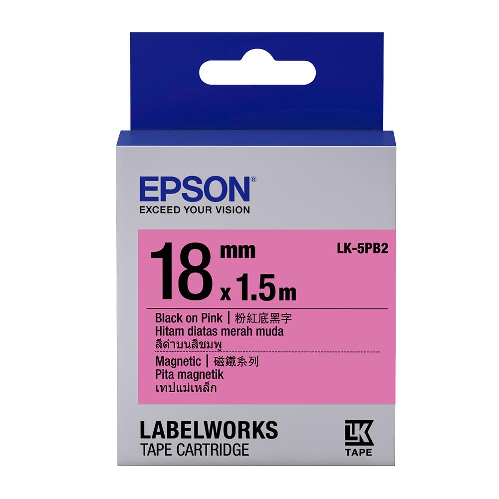 EPSON C53S655420 LK-5PB2磁鐵系列粉紅底黑字標籤帶(寬度18mm)