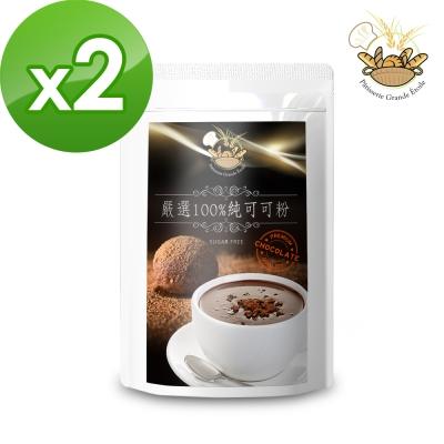 星宴烘焙 嚴選100%純可可粉(300g/包)x2包組
