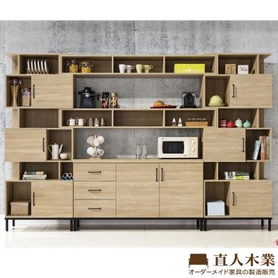 直人木業-Light industrial 輕工業風310CM廚櫃收納櫃組