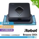 美國iRobot Braava 380t 擦地機器人 (總代理保固1+1年)