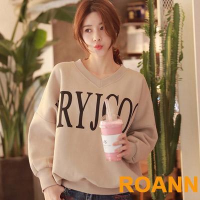 男友風純色字母圖紋長袖T恤 (共二色)-ROANN