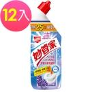 妙管家芳香浴室清潔劑薰衣草香750g(12入/箱)