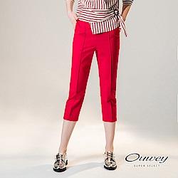 OUWEY歐薇 彈性棉質七分窄管老爺褲(紅)