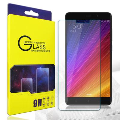 GLA 小米5s Plus 5.7吋 疏水疏油9H鋼化玻璃膜
