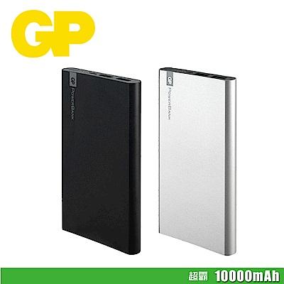 GP超霸FP10M USB10000mAh 雙USB行動電源