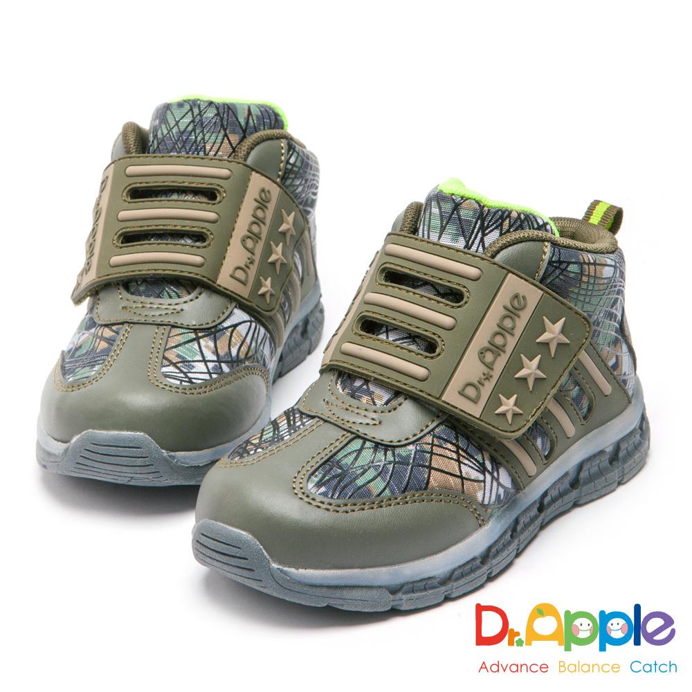 Dr. Apple 機能童鞋 交錯迷彩大底發光短筒靴-綠