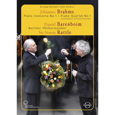 2004歐洲音樂會-在希臘雅典-DVD