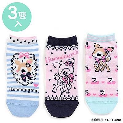 Sanrio 哈妮鹿3入兒童短襪/腳踝襪16-18cm(愛心櫻桃)