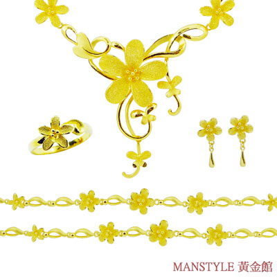 Manstyle「幸福花嫁」黃金套組