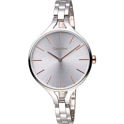 Calvin Klein ck  graphic 閃亮的日子氣質腕錶-銀白/36mm