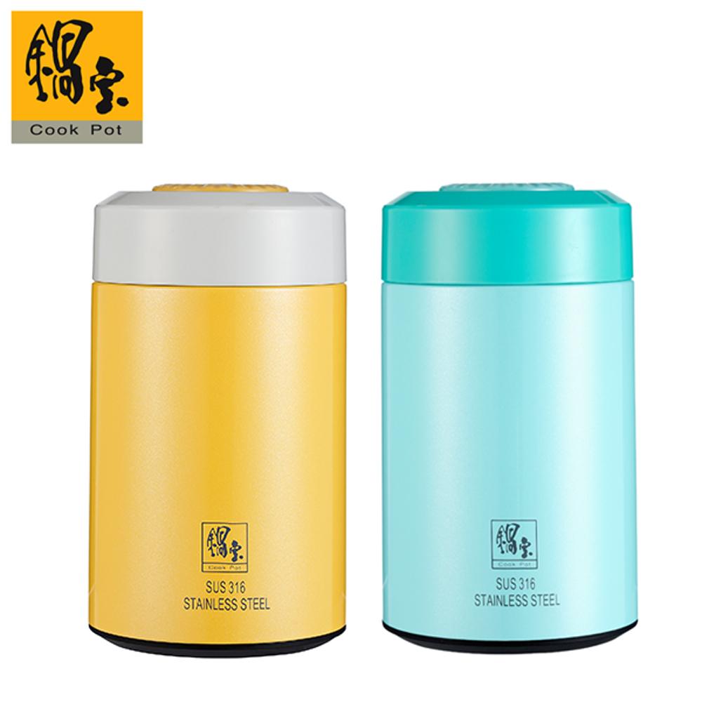 鍋寶 #316超真空燜燒罐(黃+綠) EO-SVP3654YSVP3654G