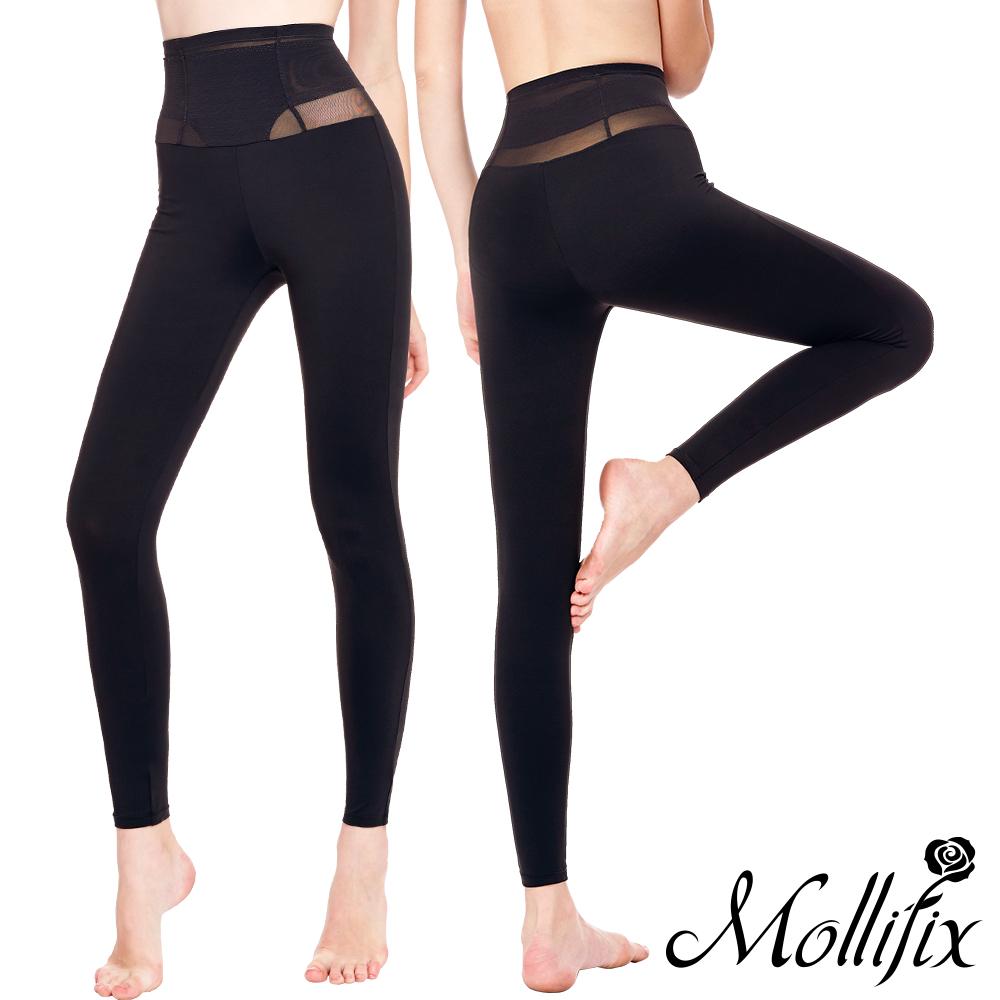 Mollifix軟鎧甲 蜜腿升級9分塑身褲 兩件組