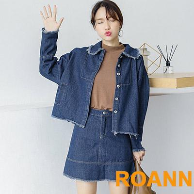 流蘇牛仔外套+A字裙套裝 (藍色)-ROANN