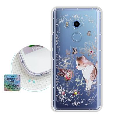 PGS HTC U11+ / U11 Plus 水鑽空壓氣墊手機殼(淘氣花貓)