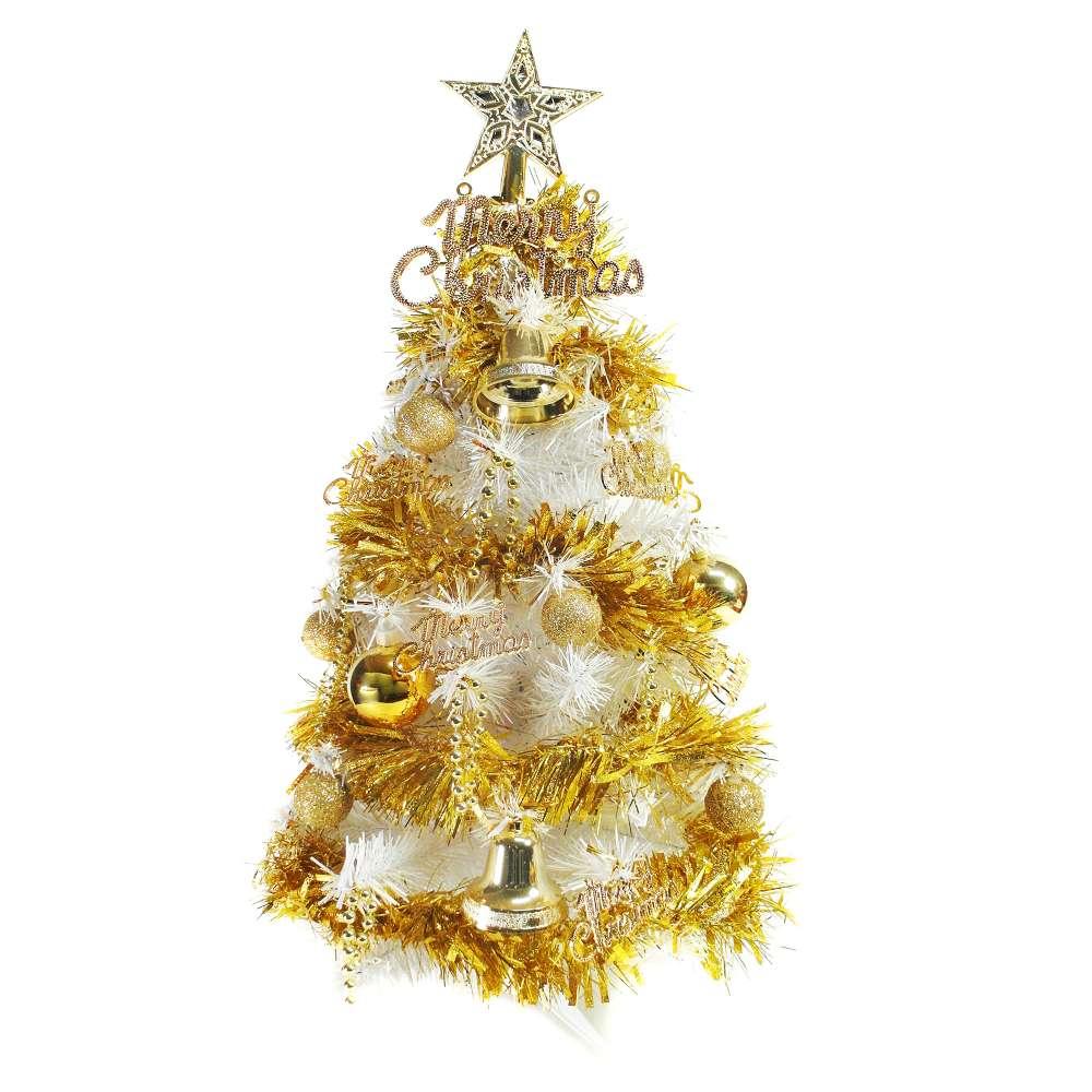 台製夢幻2尺(60cm)經典白色聖誕樹(金色系)