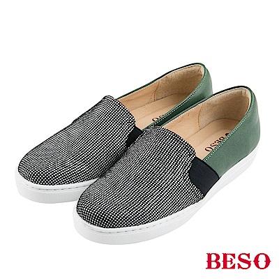 BESO 夏豔漫步 全真皮撞色花紋鬆緊帶休閒鞋~綠
