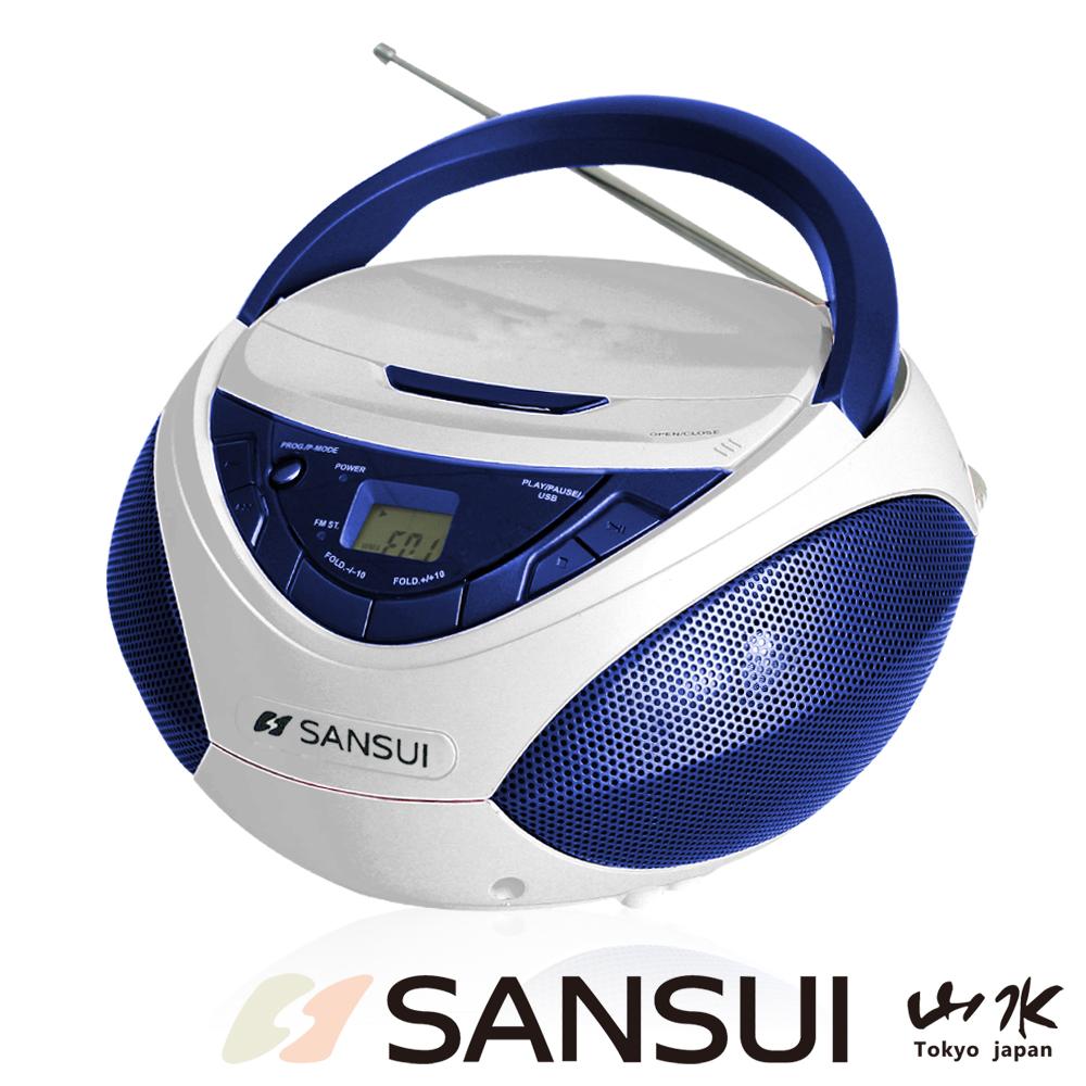 山水SANSUI廣播/CD/MP3/AUX手提式音響(SB-85N)