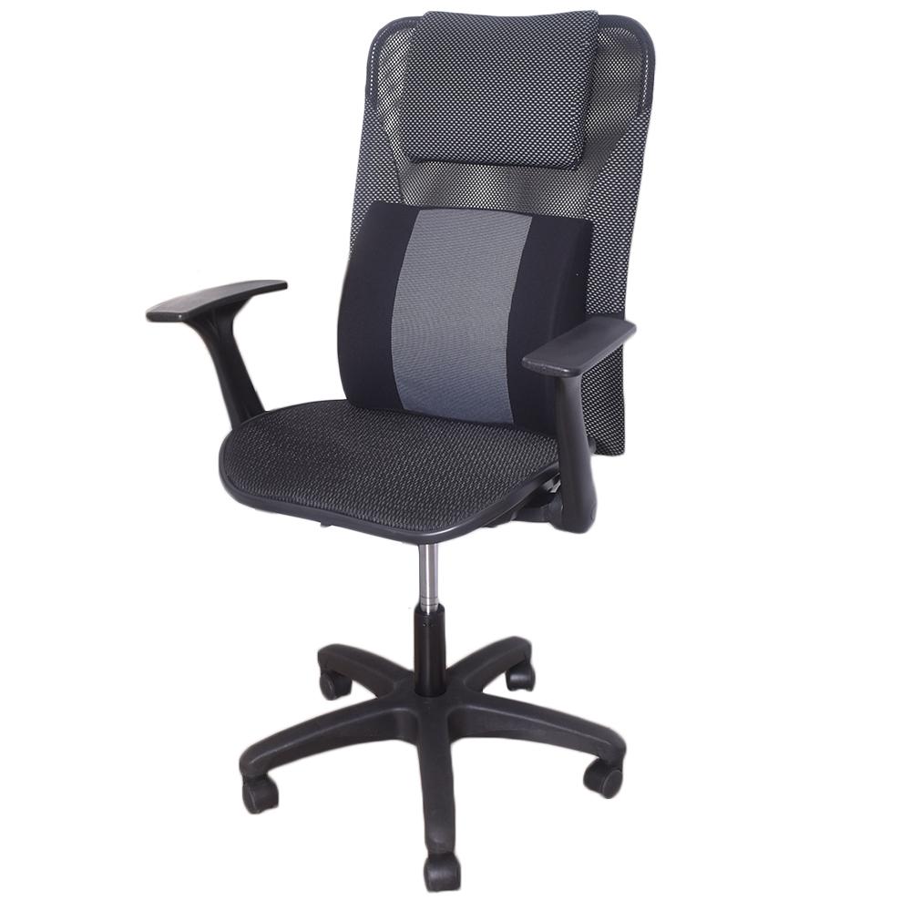 凱堡 Yasuo 後收折手舒壓腰枕辦公椅/電腦椅(3色)