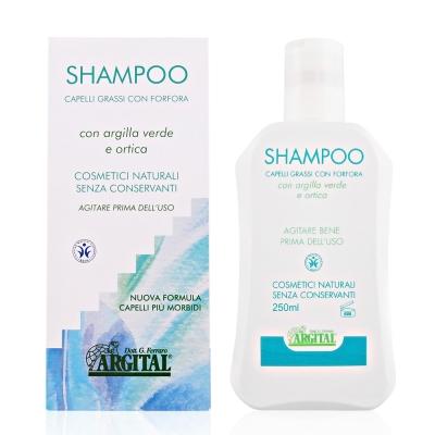 L-ERBOLARIO 蕾莉歐 天然綠泥迷迭香精油洗髮精(250ml)